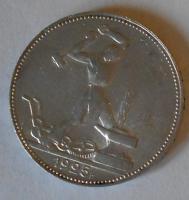 Rusko 1 Poltinik 1925