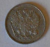Rusko 10 Kopějka 1915