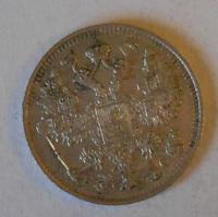 Rusko 15 Kopějka 1915