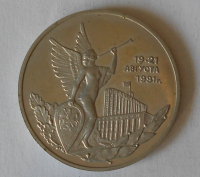 Rusko 3 Rubl, banka 1992