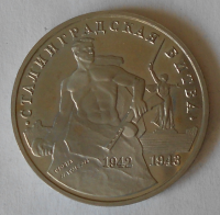 Rusko 3 Rubl, Stalingrad 1993