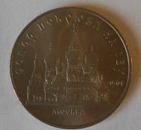 Rusko 5 Rubl, chrám 1989