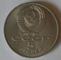 Rusko 5 Rubl, chrám 1991
