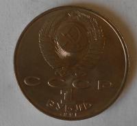 SSSR 1 Rubl, 850 let 1991