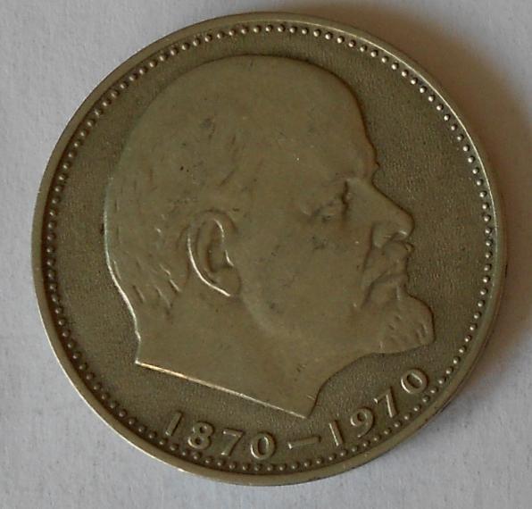 SSSR 1 Rubl, Lenin 1970