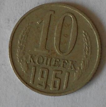SSSR 10 Kopějka 1961