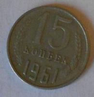 SSSR 15 Kopějka 1961