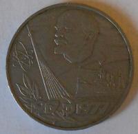 SSSR – Aurora 1 Rubl 1917-1977