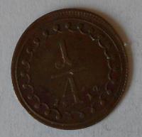 Uhry 1/4 1812 B František II. STAV