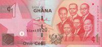 1 Cedi, Ghana 2007