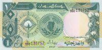 1 Pound, Súdán, 1987