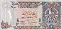 1 Rial, Katar, loď