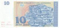 10 Denár, Makedonie, 1993