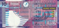 10 Dollars, Hong Kong, 2003