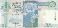 10 Rupees, Seycheles, želva
