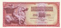 100 Dinár, Jugoslávie, 1981