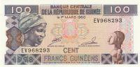 100 Franc, Guinea, 1998