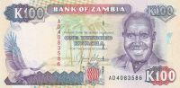 100 Kwacha, Zambie