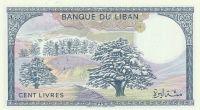 100 Livres, Libanon