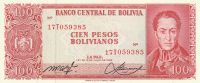 100 Pesos, Bolivie, 1962