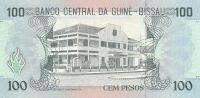 100 Pesos, Guinea-Bissau 1990