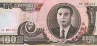 100 , Severní Korea, 1992