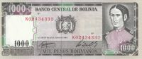 1000 Pesos, Bolivie, 1982