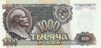 1000 Rubl, Rusko, 1992