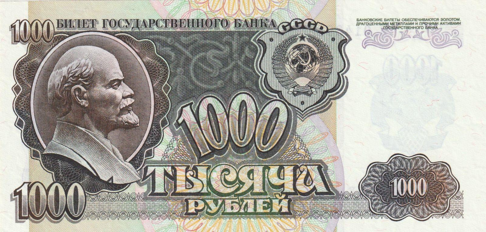 Rubl баррик голд