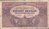 10Kč/1919/, stav 4+, série O 158