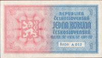 1Kč/1938/, stav 1+, série A 012