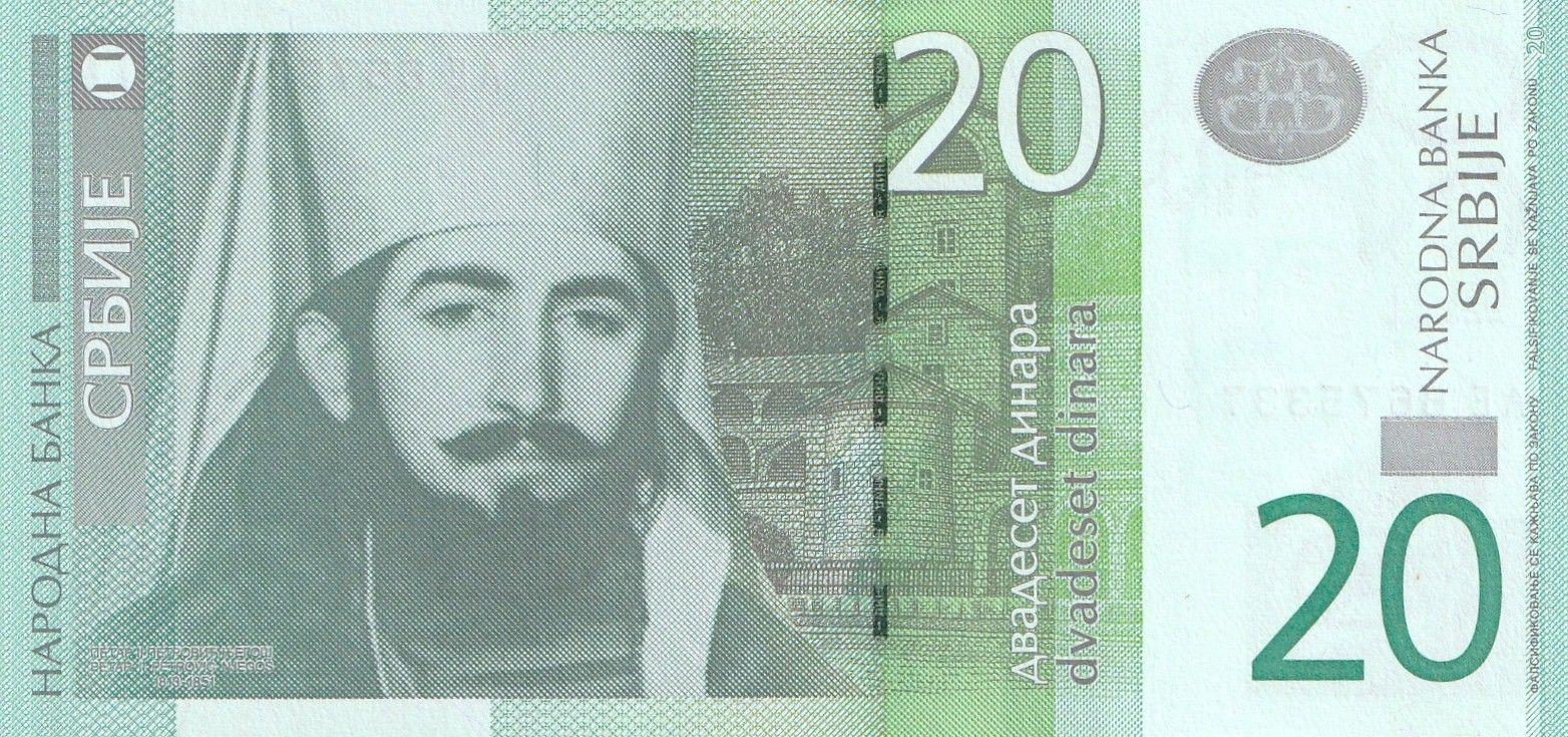 20 Dinár, Srbsko, 2006