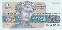 20 Leva, Bulharsko, 1991