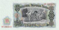 25 Leva, Bulharsko, 1951