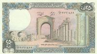 250 Livres, Libanon