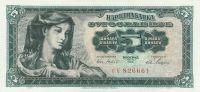 5 Dinár, Jugoslávie, 1965