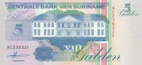 5 Gulden, Surinam, 1991