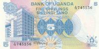 5 Schilingi, Uganda - mrakodrap