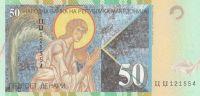 50 Denár, Makedonie, 2001
