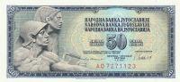 50 Dinár Jugoslávie, 1981