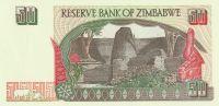 50 Dollar, Zimbabwe, 1994
