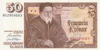 50 Krone, Island 1961