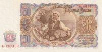 50 Leva, Bulharsko, 1951
