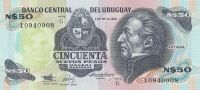 50 Peso, Uruguay, ARTIGAS
