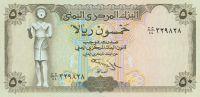 50 Rials, Jemen, zelený