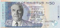 50 Rupees, Mauritius, 2003