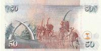 50 Schilingi, Keňa, 2006