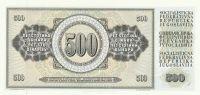 500 Dinár, Jugoslávie, 1978