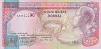 500 Dobras, Sv. Tomáš, 1993