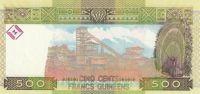 500 Franc, Guinea, 2006